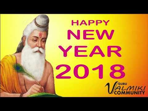 Guru Valmiki Arti | 2018 | Guru Valmiki Community |