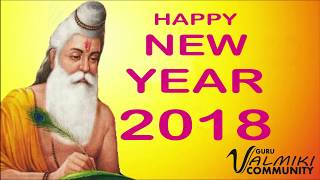 Guru Valmiki Arti   2018   Guru Valmiki Community  
