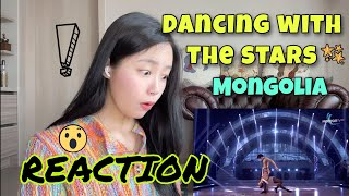🌟Dancing with the stars, Mongolia🌟reaction by Korean😲