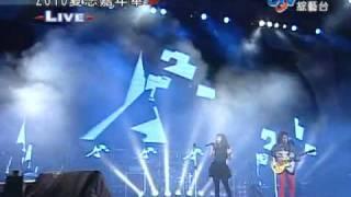 06/11為你而活【Y2J神木與瞳】賴銘偉+黃美珍 thumbnail