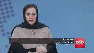 FARAKHABAR: Pakistan's Crackdown on Afghan Refuges discussed