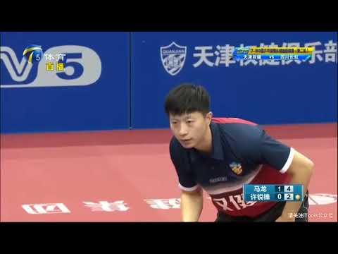 [20171121] TJTV Sport | MA Long vs XU Ruifeng | MT-R2M2 | 2017 China Super League | Full Match