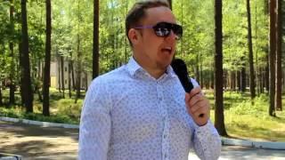 """Как я провел лето в  лагере """"Лесной"""" (3 смена)"""