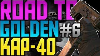 pistool swarm road to live golden kap 40 6 black ops 2 pistol
