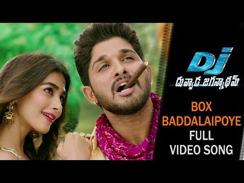 Box Baddhalai Poye Full Video Song - DJ Video Songs - Allu Arjun, Pooja Hegde | Devi Sri Prasad