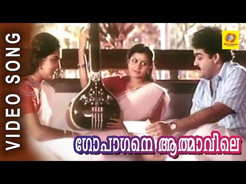 Gopaangane Aathmavile | Bharatham | Malayalam...