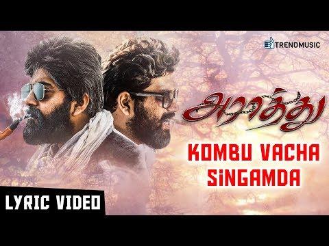 Araathu Tamil Movie Songs | Kombu Vacha Singamda Lyrical Video | Srikanth Deva | Robert master