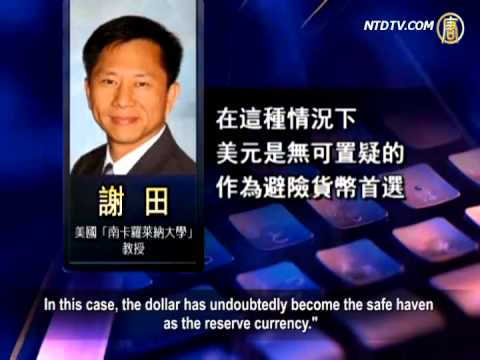 Dollar vs RMB—Which one is safe for investors?