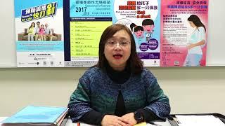 馮瑪莉護士總監:護理人員要接種流感疫苗,為自己和病人提供保障