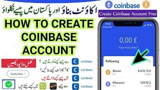 How To Create A Coinbase Account || Create Bitcoin,Ethereum,Bitcoincash,Litecoin Wallet in Pakistan