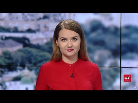 Випуск новин за 11:00: Законопроект від Порошенка