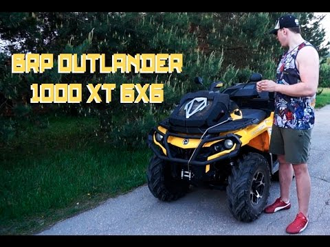 Обзор и тест-драйв шестиколесного квадроцикла BRP Can-Am Outlander 1000 XT 6X6