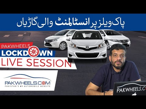 Cars on Installment | PakWheels Lockdown Session no.9