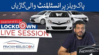 Cars on Installment   PakWheels Lockdown Session no.9