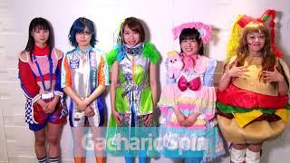 musicる FES 2018 - Summer Edition -に出演する、 Gacharic Spinさんか...