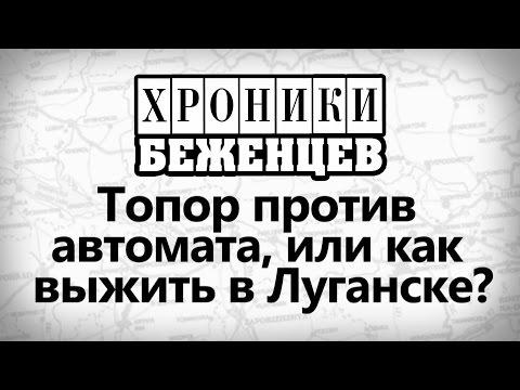 Путин — Lurkmore