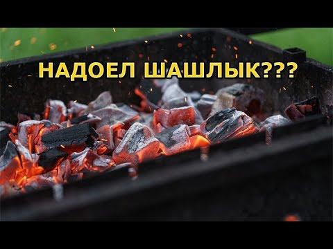 Вопрос: Как приготовить рыбу на гриле в духовке?
