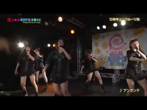 2014/8/31 JAPAN IDOL EXPO at YOKOHAMA Arena One of stages in the EXPO, live of Himekyun FruitCan & nanoCUNE. Himekyun music video below, ...