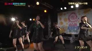 2014/8/31 JAPAN IDOL EXPO at YOKOHAMA Arena One of stages in the EX...