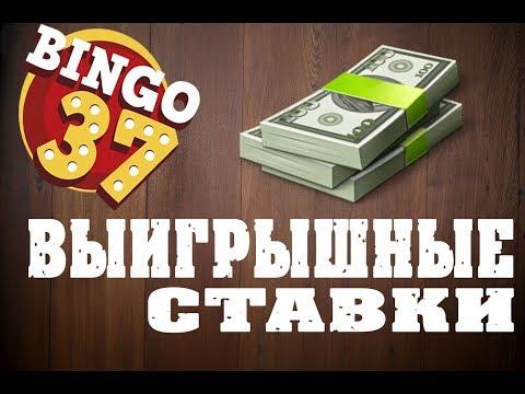 ЛОТЕРЕЯ-что могут выиграть 72 билета по 500 р? ДЕМО ИГРА.из YouTube · Длительность: 4 мин7 с