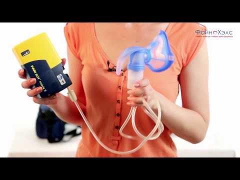 небулайзер для детей от кашля