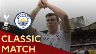 Premier League | Classic Match | Spurs vs Man City, 21 April 2013