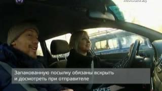 Курьеры и службы доставки: как не прогадать(, 2012-02-07T07:46:36.000Z)