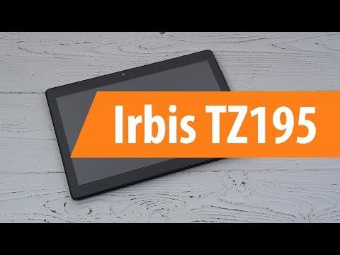 Распаковка планшета Irbis Tz195 / Unboxing Irbis Tz195