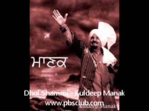 Dhol Shammi- Kuldeep Manak Rare Song