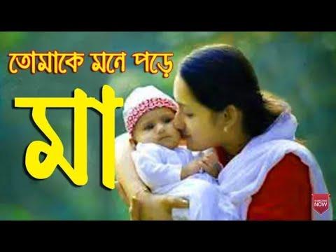 ma_song_||_bangla_islamic_song_2020_||__ma_gojol_||_abu_rayhan