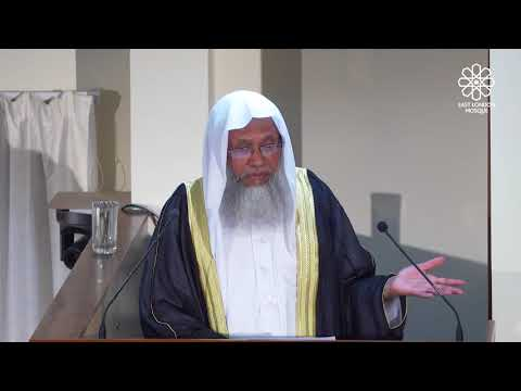 Jumu'ah Khutbah | English | The Reward for Exercising Patience |  04 May 2018