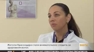 Клиника «Екатерининская» внедрила новые методы диагностики и лечения волос