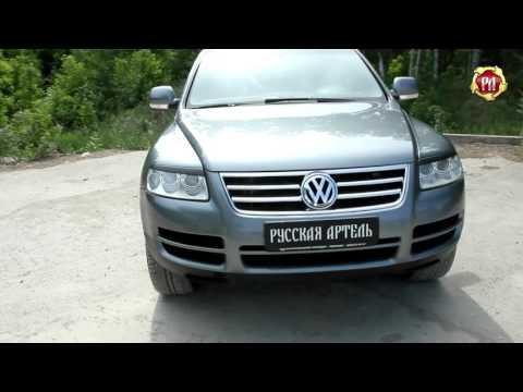 Накладки на фары реснички на Volkswagen Touareg belct.ru