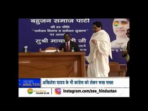 Mayawati ने Congress को दे डाली बड़ी चुनौती !