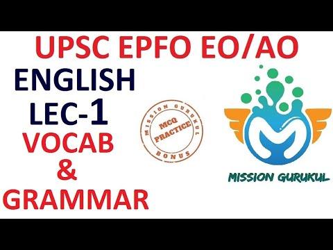 UPSC EPFO 2020 | English Lecture 1