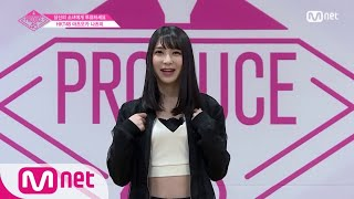 HKT48ㅣ마츠오카 나츠미ㅣ자신감을 키워 데뷔하겠습니다 @자기소개_1분 ...