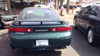 1995 Mitsubishi GT 300GT St. Louis Missouri, Chesterfield Missouri, St. Charles Missouri