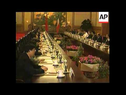 CHINA: IRANIAN PRESIDENT KHATAMI VISIT - YouTube