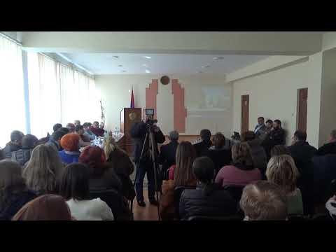 20 02 2020թ Ստեփանավան համայնքի ավագանու ընդլայնվ