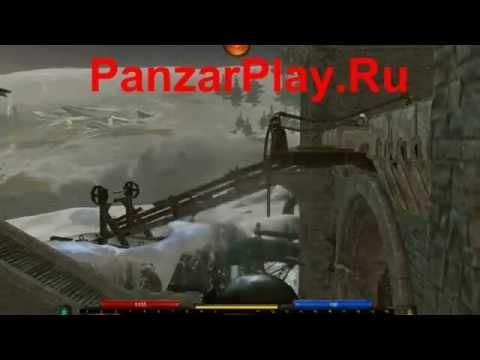 видео: ПАНЗАР Бесплатно   Скачай ТУТ Онлайн Игру panzar Бесплатно.