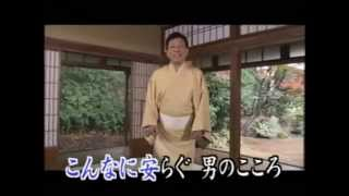 鏡五郎 - 男ごころ