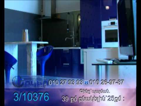 Продажа - 1а комнатная квартира - Ереван - Туманян