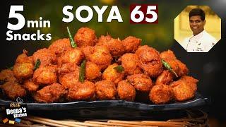 Tamil Cooking Videos