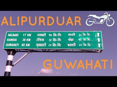 Alipurduar To Guwahati : North East Bike Trip