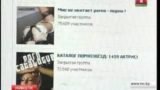 Интернет-мошенники, промышлявшие под маской МВД, задержаны(, 2016-02-02T11:49:40.000Z)