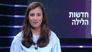 חדשות הלילה | 19.09.19: סערה בבלגיה: הביטוי