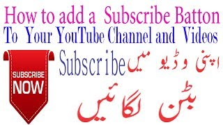 How to add a Subscribe Button to your YouTube Videos;2018#Tech4Shani