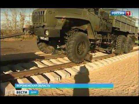 Железная дорога в обход Украины. Ход строительства