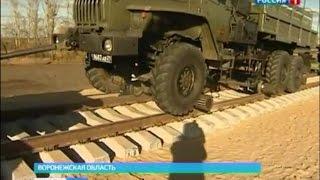видео Работа в РЖД в Алтайском крае. Вакансии компании РЖД