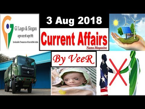 3 August 2018 -Current Affairs- PIB, The Hindu, Indian Express, Yojana, News- Nano Magazine- By VeeR